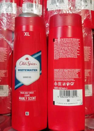 Гель для душа Old Spice 400 ml.