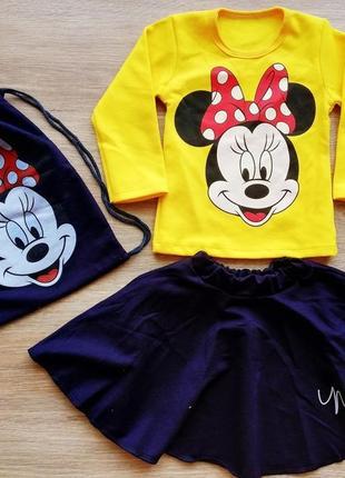 Спортивный костюм юбка и рюкзак. реглан с минни в подарок