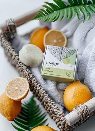 Натуральный твердый шампунь Sharme Hair Citrus (Цитрус) Greenway