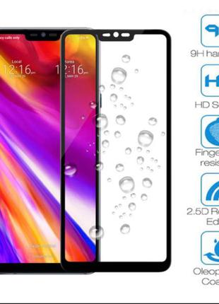 Захисне скло для LG V30+ 2,5D 9H/IPhone 7 plus
