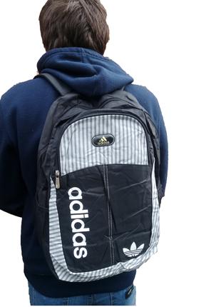 Спортивный Рюкзак Adidas На 28 Литров С Отделением Для Ноутбука