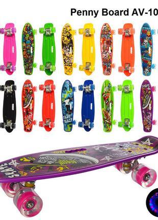 Скейт-Пенни борд-Penny board Graffics,светящиеся силиконовые к...