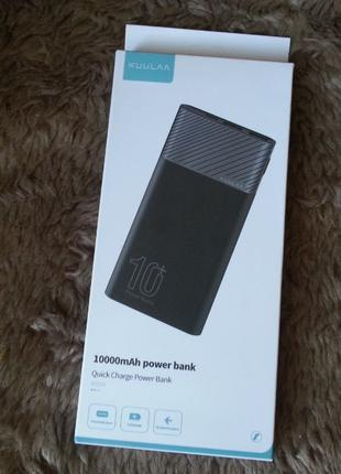KUULAA Quick Charge Power Bank 10000 mAh (Black) павербанк
