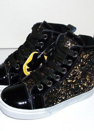 Ботинки для девочек черные c золотом хайтопы clibee