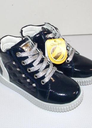 Ботинки для девочек синие c серебром clibee румыния