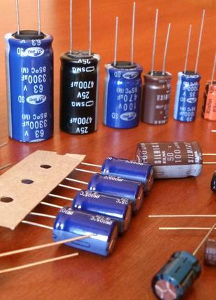 Импортные электролитические конденсаторы