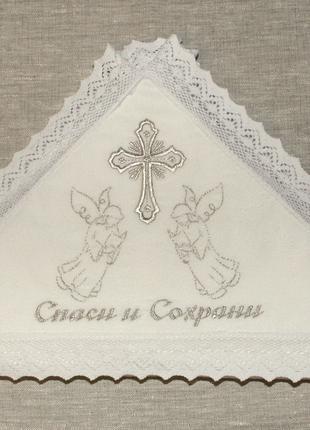Крыжма крестильная с ангелами