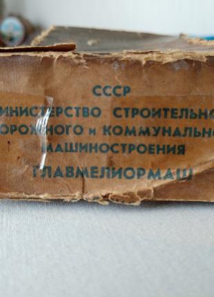 Машинка для стрижки волосся СРСР