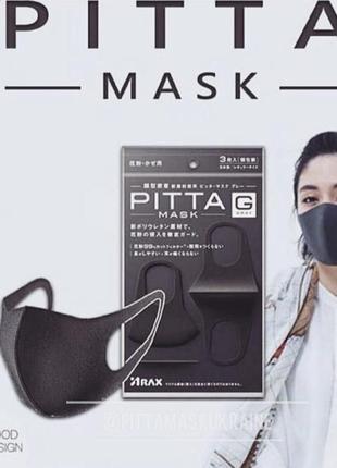 Маски питта, pitta mask, маска многоразовая.