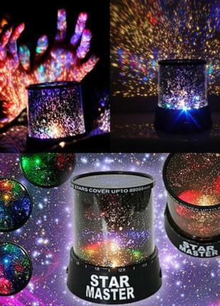 Нічник-проектор star master gizmos star projector (ночник ''зв...
