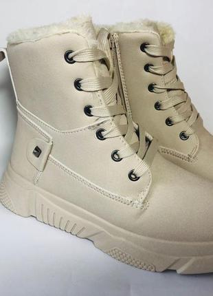 Стильные женские зимние ботинки! зимние ботинки
