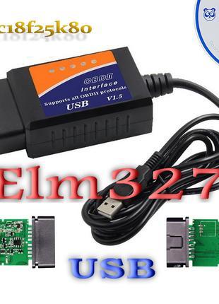 ELM327 V1.5 USB с Оригинал PIC18F25K80  Драйвер IC OBD2 сканер