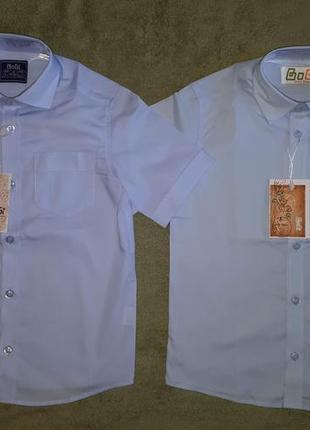 Рубашка bogi короткий рукав р. 110-116.