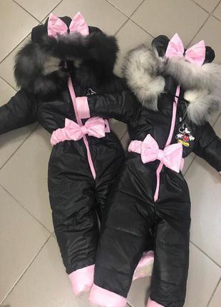 Комбинезон детский зимний черно-розовый