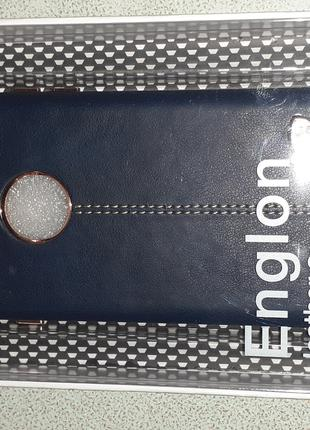 Чехол IPhone 7 (Blue For)
