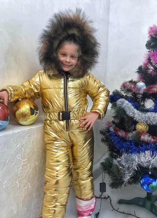 Зимний детский комбинезон золото