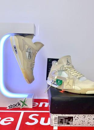Кроссовки Nike Jordan 4 x OFF-WHITE supreme bape off-white palace