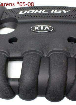 50€ Кришка двигуна Kia Magentis/Carens *05-08 2924025250 Нова! Ор