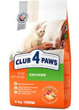 Сухой корм для котят Клуб 4 Лапы с курицей 5 кг