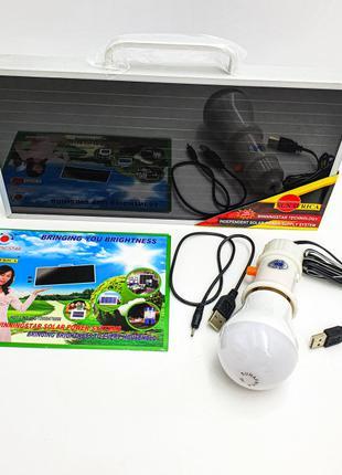 Походный набор Солнечная панель с LED лампочкой и аккумулятором