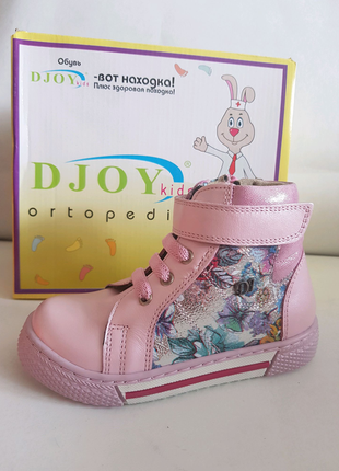 Ортопедические демисезонные ботинки для девочек Djoy Турция