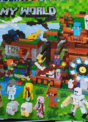 Конструктор 63039 My world  Майнкрафт Большая компания Стива 986