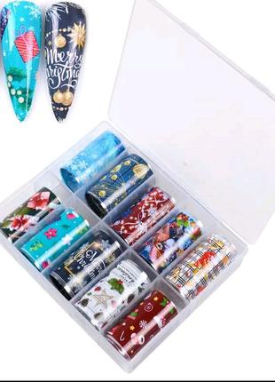 Красивая новогодняя фольга для ногтей маникюра дизайна