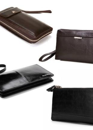 Мужской клатч, кошелек, портмоне, кардхолдер из натуральной кожи