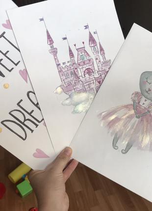 Постеры в детскую комнатку