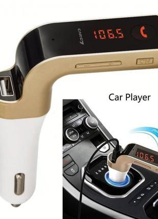 FM Модулятор Трансмиттер для авто с Bluetooth MP3 AUX передатчик