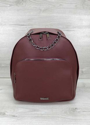 Женский бордовый небольшой рюкзак бордового цвета