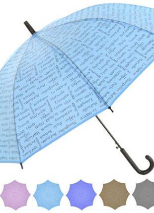 Зонт трость полуавтомат STENSON 53.5 см