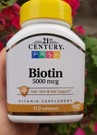 Биотин, 21st, 5000 мкг, витамины для волос, ногтей, кожи 110 шт