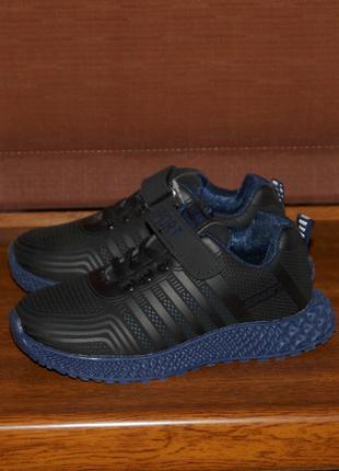 Стильные демисезонные кроссовки, размеры: 31, 32, 35, 36