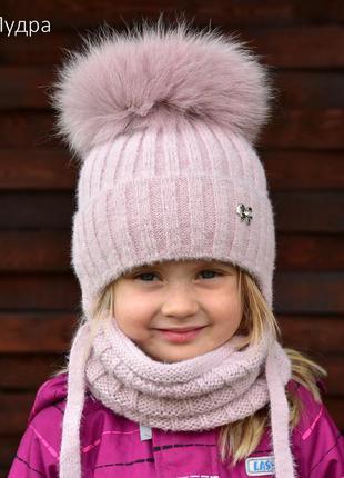 Детская зимняя шапка для девочки с помпоном кольцом для девочк...