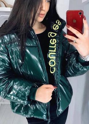 Короткая лаковая куртка пуховик courreges зеленая