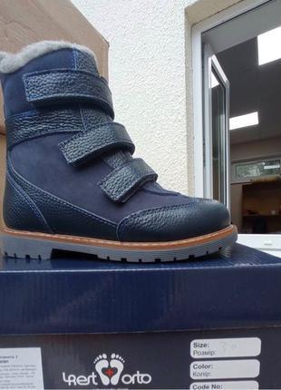 Зимние ортопедические ботинки с 23 по 36 р