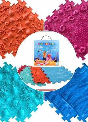 Массажный коврик набор «Море» 8 шт