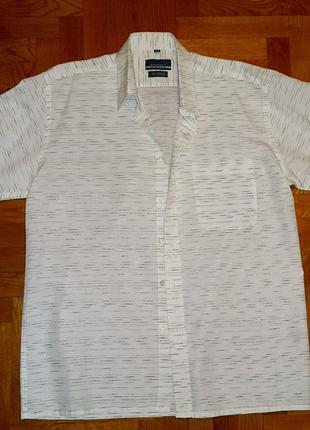 """Рубашка """"Ravelli"""""""