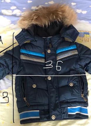 Детская - зимняя куртка,мех натуральный