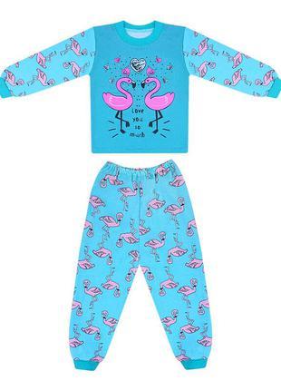 Цветная детская пижама фламинго для девочки начес