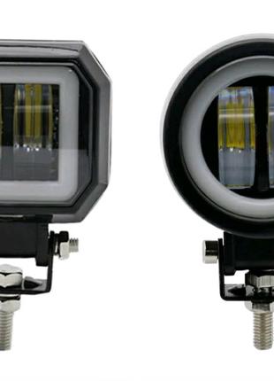 Противотуманные LED Фары Линза С ДХО 20W 10-30V Дальний Свет