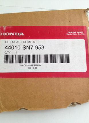 44010SN7953 -  Полуось приводной вал для Honda Accord, ROVER 600