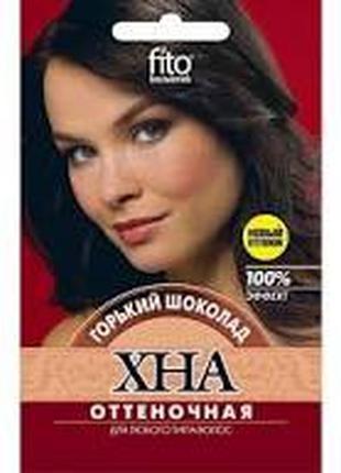 Хна оттеночная горький шоколад ( просрочка)