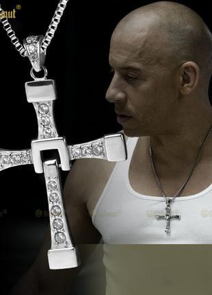 Крест Доминика Торетто кулон Вин Дизеля фильм Форсаж мадальон