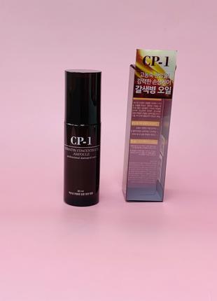 Есенція для відновлення пошкодженого волосся Esthetic House CP-1