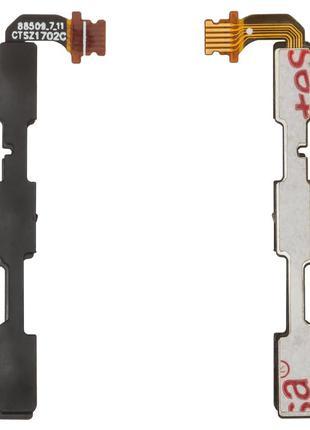 Шлейф Xiaomi Redmi 3/ Redmi 4X с кнопкой включения, с кнопками р
