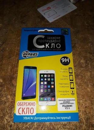 "Защитное стекло для телефона ""Huawei-Y3"" II"
