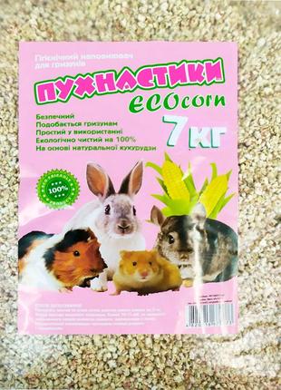 ECOcorn наполнитель кукурузный для грызунов, 7 кг