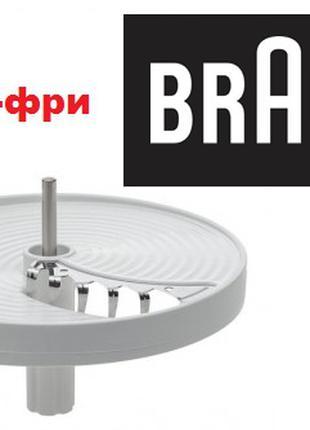 Диск-фри комбайна Braun Браун K700 3202 3020 67051172